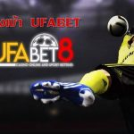 A Complete Guide to UFABET